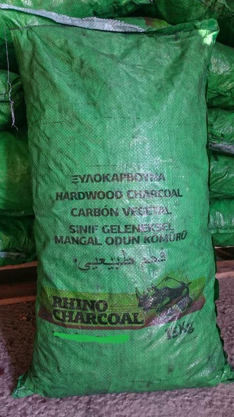 תמונה של פחם עץ אקסיה משובח