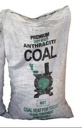 תמונה של פחם אבן אנתרציט anthracite -